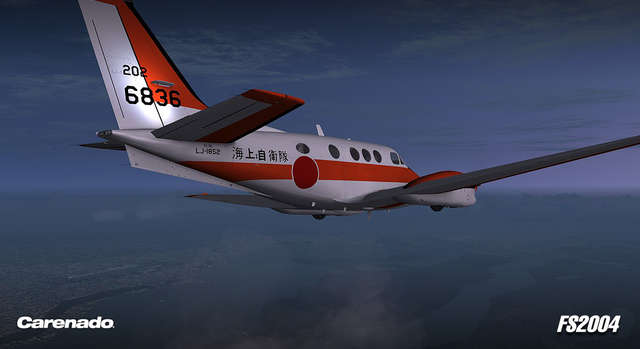Carenado C90B King Air HD Series (For FS2004)